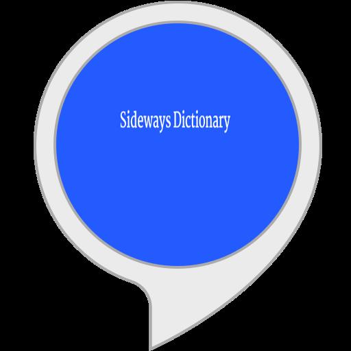 Tech Dictionary