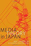 Media Theory in Japan