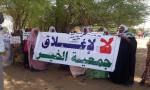 كنكوصه : أمهات الأيتام تحتج على إغلاق جمعية الخير