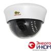 Купольная вариофокальная камера с ИК-подсветкой CDM-VF33H-IR