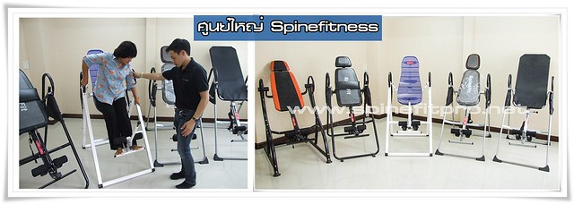 Spinefitness