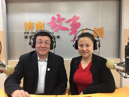 大地职业培训学校校长于校光做客济南广播电台