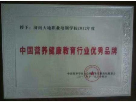 中国营养健康教育行业优秀品牌