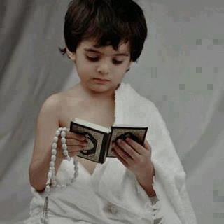 quran-online-readng-skype