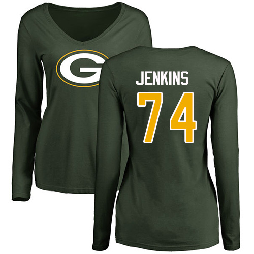 Women's Kentrell Brice Gold Limited Football Jersey: Green Bay Packers #29 Rush Vapor Untouchable  Jersey