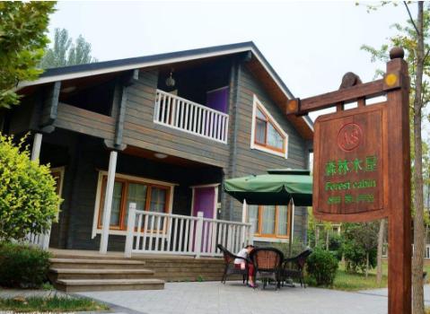 木屋度假酒店
