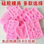 手工制作滴胶模具立体树脂卡通糖果爱心皇冠贝壳字母数字硅胶模