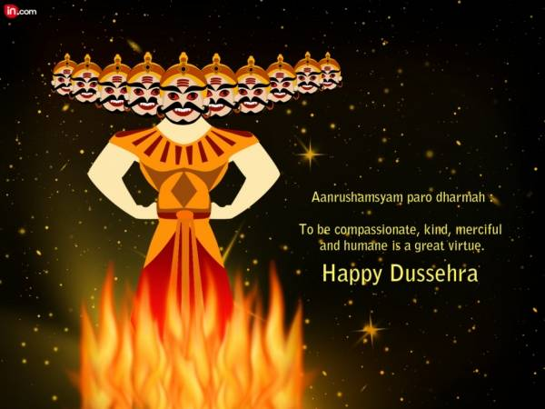 dasara images wishes