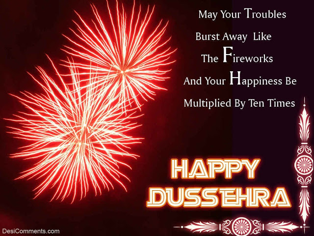Dussehra 2017 Wishes SMS
