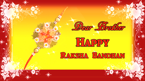 Raksha Bandhan Wish For Brother