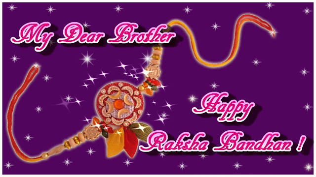 Raksha Bandhan Wishes For Brothers