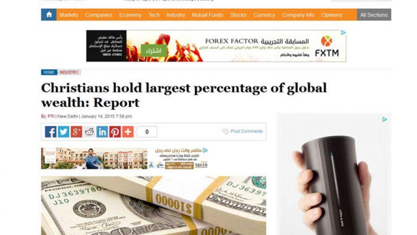 تقرير عالمي: المسيحيون يسيطرون على أكثر من 55% من ثروات العالم