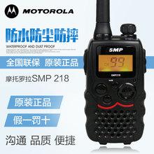 摩托罗拉SMP218大功率民用专邑陀米约萦味越不手台非一对