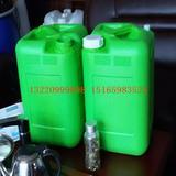 15升肥料塑料桶