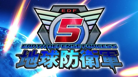 Earth Defense Force 5 confirme sa sortie occidentale