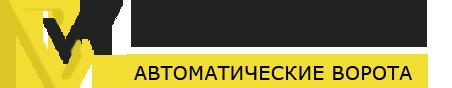 Автоматические ворота Егорьевск