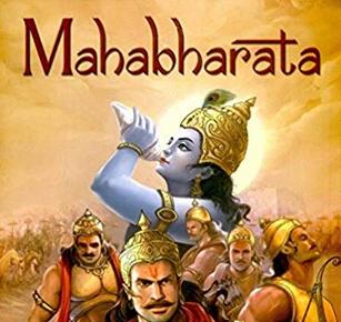 The Bhagavad Gita (The Song Celestial)