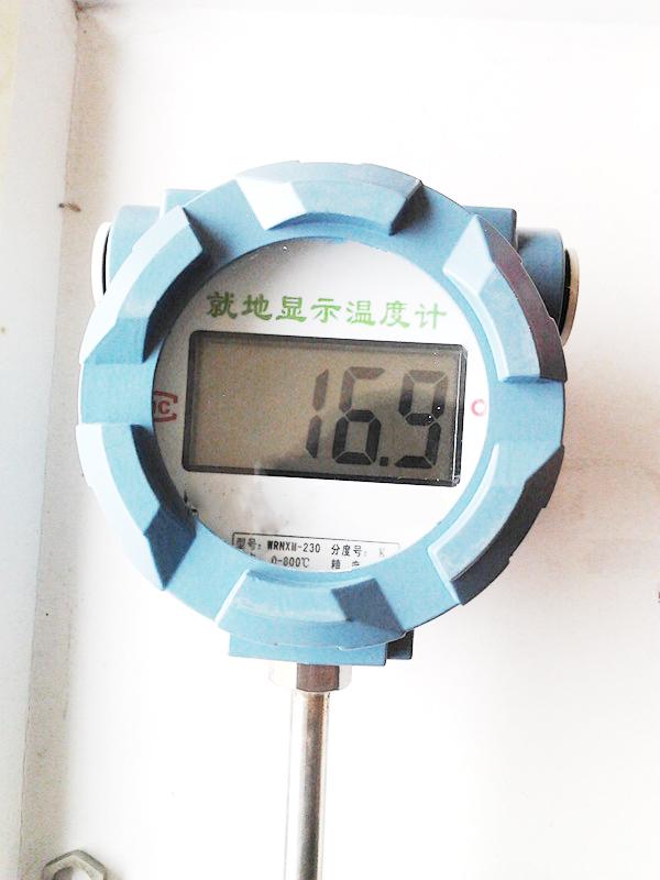 防爆锅炉温度计