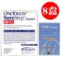 强生稳步型血糖试纸400片(8盒50片试纸赠送国产针)