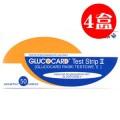 日本京都GT-1640型血糖试纸200片(4盒50片试纸赠送国产针)