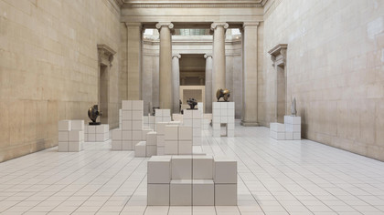 Anthea Hamilton's 'The Squash' at the Tate Britain, London