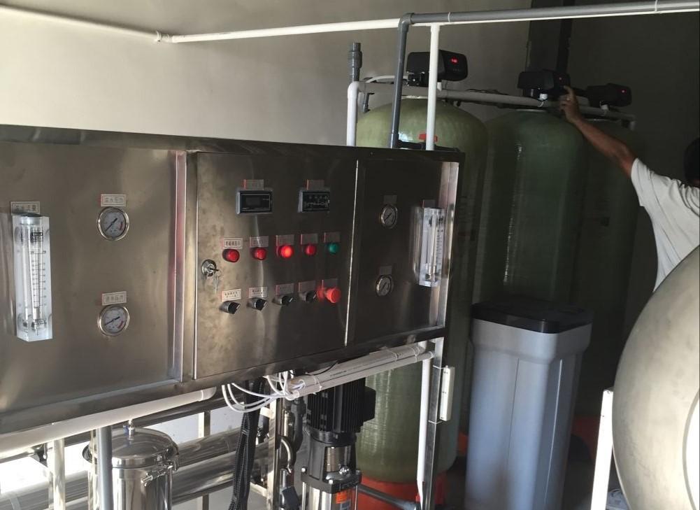 英雄饲料厂的水处理设备