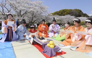 """Szene aus der japanischen Gedichtanthologie """"Manyoshu"""""""