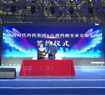 达内在江西签约5所高校,发布2大项目,推动产学研用深度融合