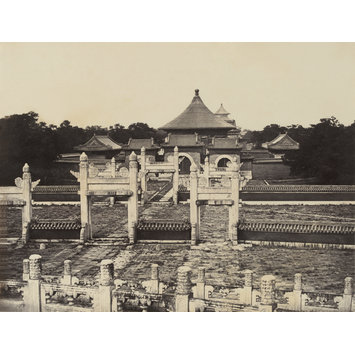 Photograph - Temple of Heaven in the distance (south side) Alter of Heaven in the foreground