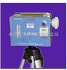 ETF-30DETF-30D型粉尘采样器