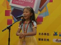 全国少儿英语口语大赛C组选手精彩片段01