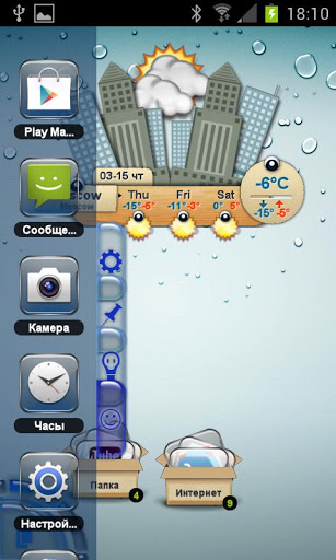 TSF Shell BlueGlow Theme v1.0
