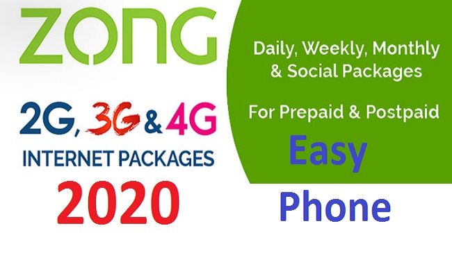 zong 4g internet packages code