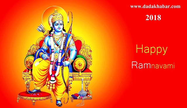 Rama%2BNavami%2BImages%2BWallpapers%2BGreetings%2BCards%2BPictures%2BClip