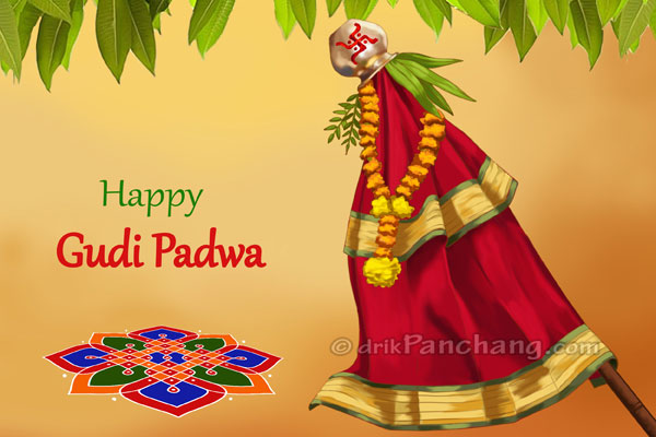 Happy%2BGudi%2BPadwa%2BImages%2BWallpapers%2BGreetings%2BCards%2BPictures
