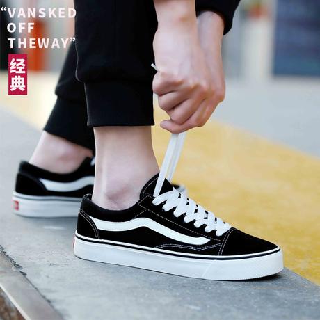 正品VANS kED万斯科恩迪男鞋女鞋板鞋学生韩版潮流经典款帆布鞋子
