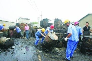 奇瑞控股集团旗下瑞赛克公司废矿物油综合利用项目