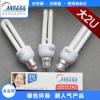小额批发 电子2U节能灯 卧室照明小瓦数节能灯