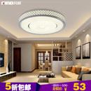 现代简约铁艺九筒LED吸顶灯卧室灯圆形客厅灯书房灯餐厅阳台灯具
