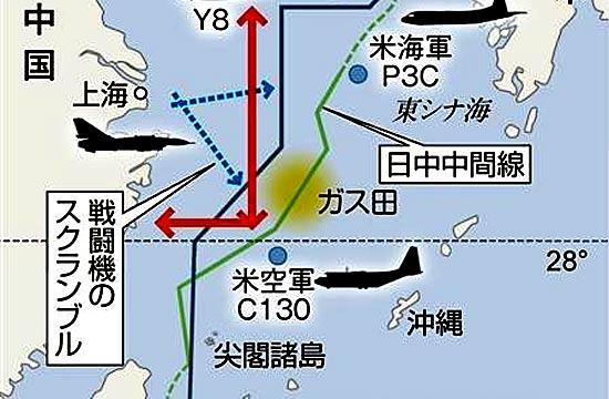 日媒:解放军歼10东海上空抵近追踪美军P3C