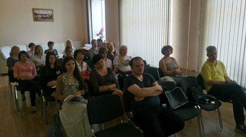 В Минске 24 мая состоялся семинар «Группы поддержки для людей с психическими заболеваниями – базовый элемент системы социальных услуг в местном сообществе»