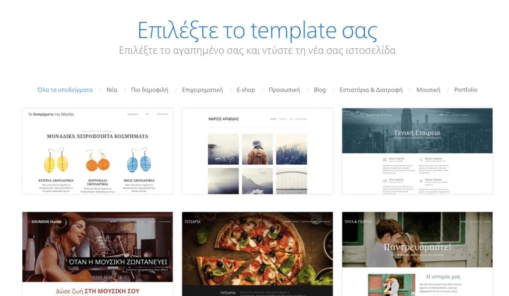 epilogi-template-webnode