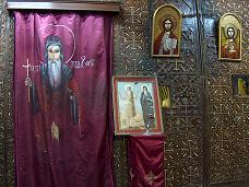 The most sacred chamber in the Aba Hur church, Minya, Egypt.
