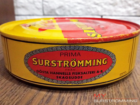 https://web.archive.org/web/20200616023730if_/https://static-eu.insales.ru/images/products/1/1190/196453542/large_surstremming_roda_ulven_prima.jpg