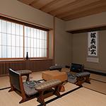 Kunwa Room