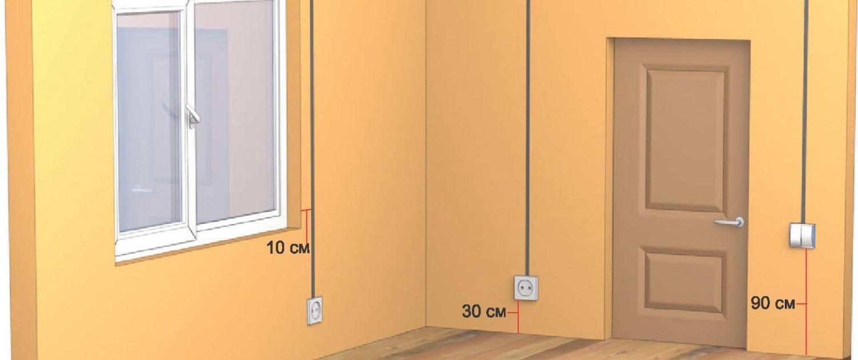 схема электропитания ванной комнаты