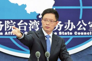 Mainland China offers 'gift package' of rights to Taiwan