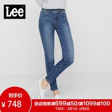 Lee商场同款女款19年新款蓝色紧身窄脚牛仔裤LWN4183AX11E图片