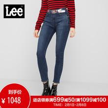 Lee商场同款漫威女款新款蓝色紧身窄脚九分牛仔裤LWN4184EM13M图片