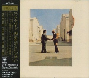 """Pink Floyd's """"Wish you were here"""" Japanese 24k gold CD edition, issued in 1994, by Sony records Japan. The black obi can clearly be seen on the left."""